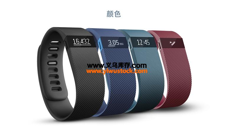 Fitbit Charge 智能手环 行货85元